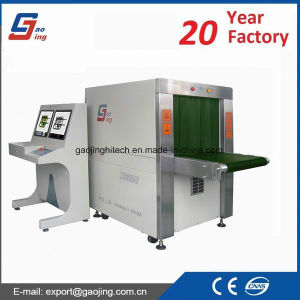 Gj-Xs-6550 X-ray Security Inspection Machine pictures & photos