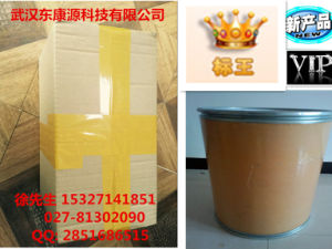 Minoxidil API Product Technical Parameters of Basic Uses Synthesis Testing Standards. 38304-91-5 pictures & photos
