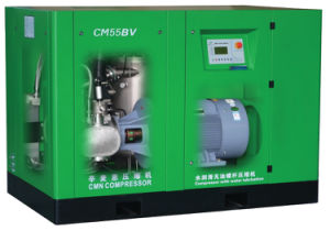 Variable Frequency Oil Free Screw Air Compressor of Water Lubrication 90kw 120HP pictures & photos