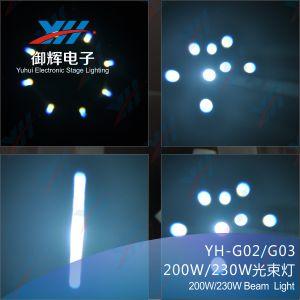 200W Beam Light /Beam 200W PRO Light Sharpy Beam Moving Head Light pictures & photos