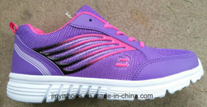 Style More Color Sport Shoes /Comfort Shoes/Fashion Shoes/Boy′s Shoes/Girl′s Shoes pictures & photos