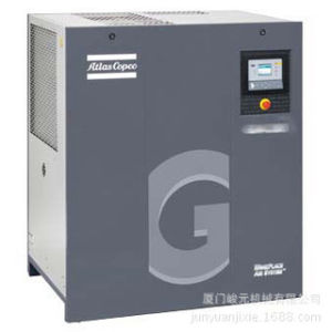 Sf2 Atlas Copco Oil Free Scroll Compressor pictures & photos