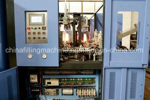 1.5L Pet Bottle Plastic Blowing Molding Machine (BY-A4) pictures & photos