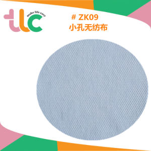 Top Sheet Nonwoven Baby Diaper Raw Material pictures & photos