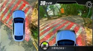 3D-360 Night Vision Surround View Driving Assitant Monitor System pictures & photos