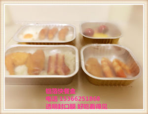 Sealed Airline Aluminium Foil Food Container with Lid pictures & photos