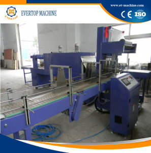 Semi Automatic Bottle Shrink Wrapping Machine pictures & photos