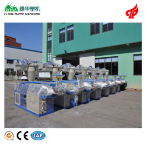 Ce PP/PE Film Plastic Granulator Machine pictures & photos
