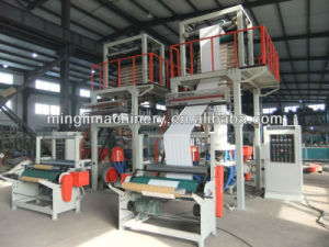 High Capacity PE Film Blowing Machine for Agricultural Film (DC-SJ1500) pictures & photos