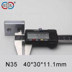 D5.5mm Screw Hole Square Size Zinc Coating Magnet pictures & photos