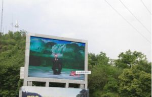 Outdoor P8 Advertising LED Display pictures & photos