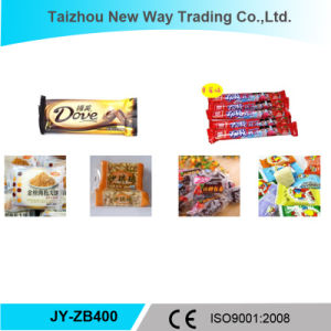 Automatic Food Package Machine for Candy/Chocolate pictures & photos