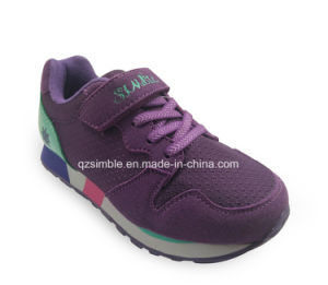 Fashion Leisure Sport Running Shoes for Children pictures & photos