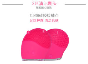 Silicone Facial Cleanser Washing Brush pictures & photos