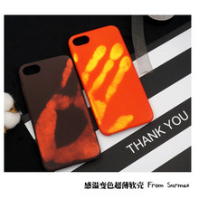 New Launch Thermal Discoloration Phone Case Cover for iPhone 6 pictures & photos