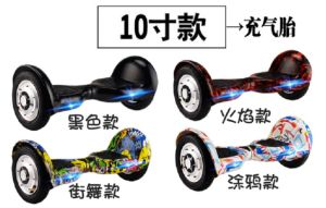 Koowheel 2 Wheel Hoverboard with Bluetooth 10inch Self Balance Scooter pictures & photos