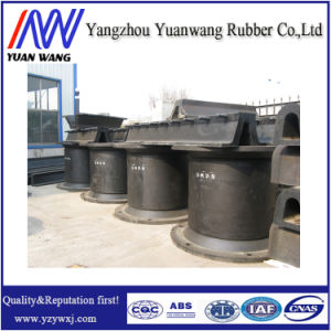 Marine Mooring Supper Cell Rubber Fender for Ship and Boat pictures & photos
