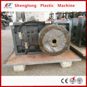Gearbox SL Series Decelerator for Plastic Extruder pictures & photos