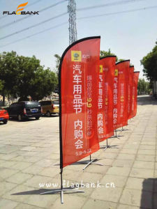 3.4m Event Promotion Aluminium Digital Printing Feather Flag/Flying Flag pictures & photos