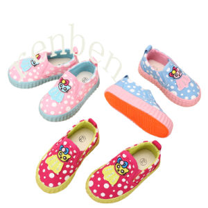2017 New Children′s Fashion Casual Canvas Shoes pictures & photos