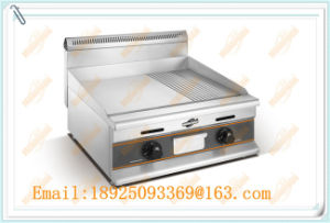 Gas Steak Griddle (unflat) (WGT600-2) pictures & photos