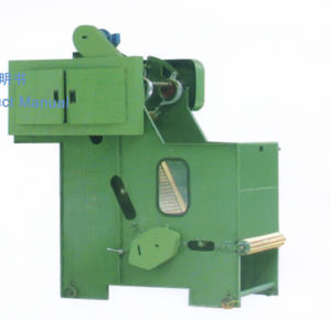Feeding Hopper Wool Textile Machine pictures & photos