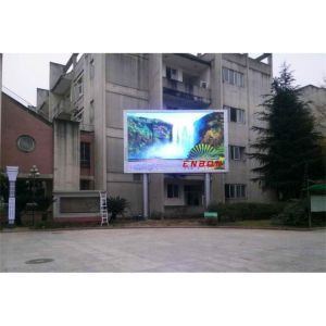 P5 RGB Outdoor LED Dispalay Panel for Permanent Installation pictures & photos