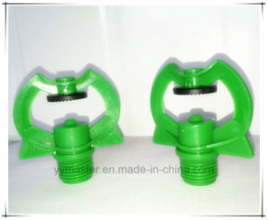"1/2"" POM Butterfly Sprinkler (MS-316C)"