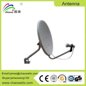 Ku Band 60 Cm Satellite Dish Antenna pictures & photos