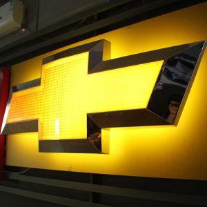 Acrylic LED Vehicle Logo/ 3D Backlit Car Emblem pictures & photos