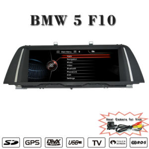 """Anti-Glare Android for 10.25""""BMW 5 F10 Car Radio/Car DVD Player Carplay pictures & photos"""