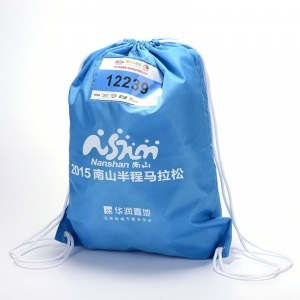 Sport Backpack for Marathon pictures & photos
