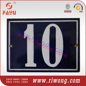 Custom Door Plate pictures & photos