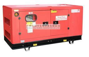 Kusing Ik30300 Diesel Generator Silent Type with Automatic