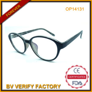 Round Shaped Optical Frames with Cp Material Hot Selling Op14131 pictures & photos