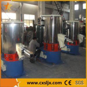 Plastic High Speed PVC Powder Mixer pictures & photos