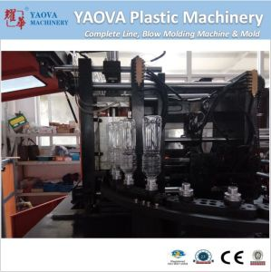 up to 3000ml Pet Bottle Plastic Moulding Machine Price pictures & photos