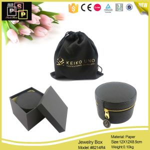 China Factory 2016 Hot Sale Luxury Custom PU Leather Jewelry Box Dome Shape (8214) pictures & photos