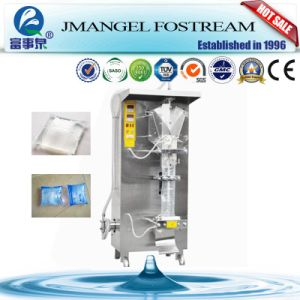 High Cost Effective Automatic Pouch Water Making Machine pictures & photos