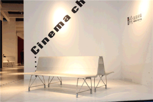 Public Waiting Chair, Waiting Chair Suppliers and Manufacturers H60d pictures & photos