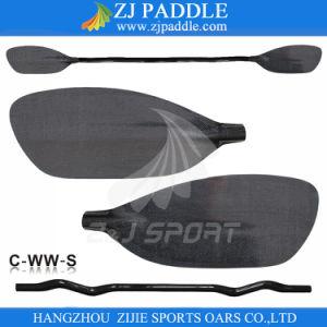3k Carbon Fiber Blade Whitewater Paddle