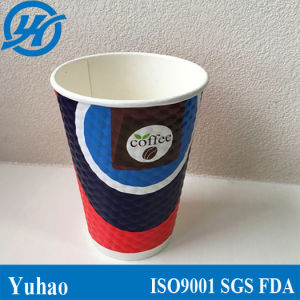 12oz Tableware Ripple Paper Cups pictures & photos