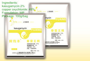 Broad-Spectrum Fungicide High Efficient Kasugamycin 47% Wp pictures & photos