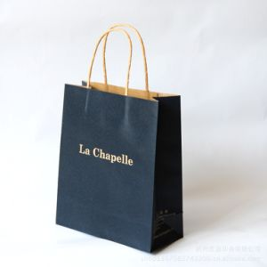 Gift Paper Bag, Handle Bags, Carrier Bags pictures & photos
