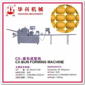 Cx-Bun Forming Machine (Bun/Bread Production) pictures & photos