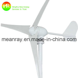 5kw Wind Turbine Generator for Wind and Solar Power pictures & photos