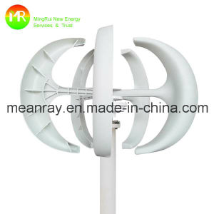 100W Mini off Grid Wind Generator/Wind Turbine/Wind Power Energy pictures & photos