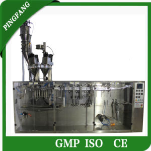 BS-180t Twin Sachet Packaging Machine pictures & photos