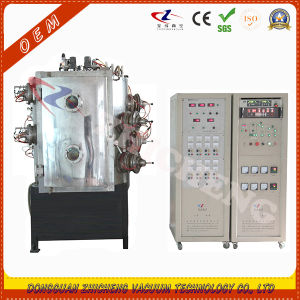 Jewelry Gold Coating Machine/Jewelry PVD Vacuum Plating System pictures & photos