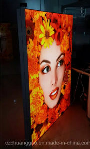 Customized Frameless Tension Fabric Light Box Pictorial Box Frame pictures & photos